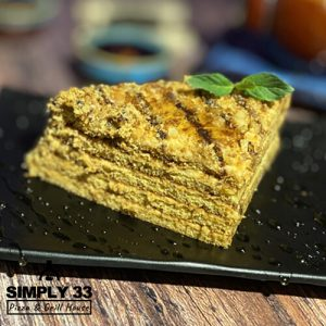 Simply 33 - Honey cake with walnuts